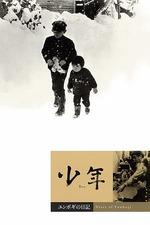 Diary of Yunbogi