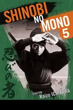 Ninja 5: Return of Mist Saizo