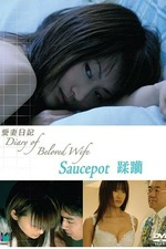 Diary of Beloved Wife Saucepot