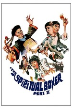 The Shadow Boxing