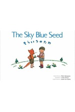 The Sky-Colored Seed