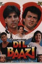 Dil Ki Baazi