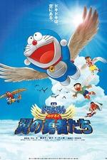 Doraemon: Nobita and the Winged Braves