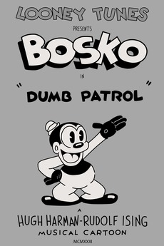 Dumb Patrol 1931 Directed By Hugh Harman Rudolf Ising Reviews Film Cast Letterboxd