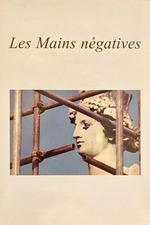 Les Mains négatives