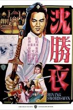 Roving Swordsman