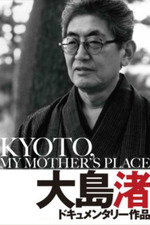Kyoto, My Mother's Place