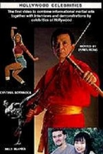 Encyclopedia of Martial Arts: Hollywood Celebrities