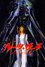 Roots Search