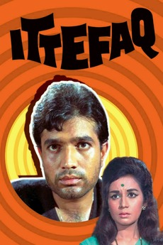 Ittefaq 1969 Directed By Yash Chopra Reviews Film Cast