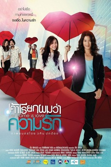 My Name Is Love (2012) directed by Wasin Pokpong • Reviews