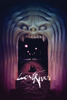 Lost River (2014)
