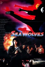 In the Line of Duty 7: Sea Wolves