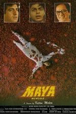 Maya Memsaab