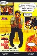 Waisa Bhi Hota Hai: Part II