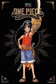 One Piece Episode Of Luffy Hand Island Adventure 2012 Directed By Hiroyuki Morita Mitsuru Hongo Reviews Film Cast Letterboxd
