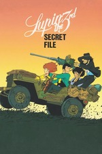 Lupin the Third: Pilot Film