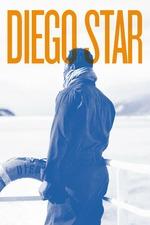 Diego Star