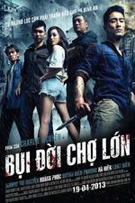 Cho Lon