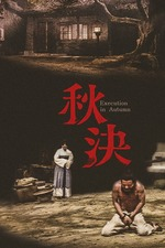 Execution in Autumn