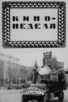 Kino-week (1918)