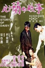 The Story of Daisy