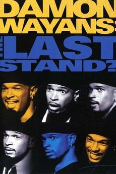 Damon Wayans The Last Stand 1990 Directed By Terri Mccoy