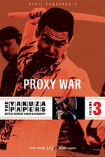The Yakuza Papers, Vol. 3: Proxy War