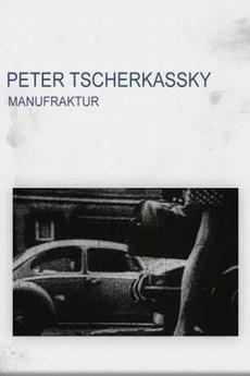 Manufractur (1985)