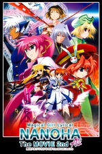 Magical Girl Lyrical Nanoha: The Movie 2nd A's