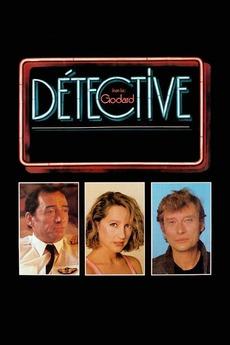 Detective (1985)