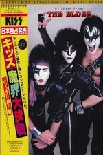 Kiss [1982] Videos From The Elder