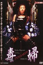Lady Poison - Beasts of the Underground