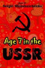 Born in the USSR: 7 Up