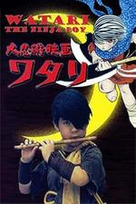 Watari, Ninja Boy