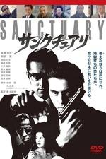 Sanctuary: The Movie