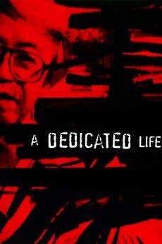 A Dedicated Life (1994)