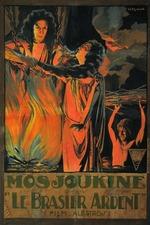 The Burning Crucible