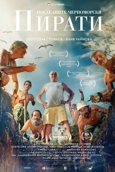 The Last Black Sea Pirates (2013) directed by Svetoslav