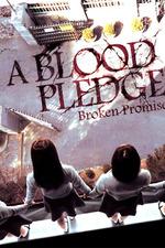 Whispering Corridors 5: A Blood Pledge