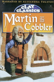 martin the cobbler 1977 directed by will vinton reviews film cast letterboxd. Black Bedroom Furniture Sets. Home Design Ideas