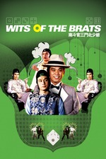 Wits of the Brats