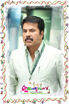 Immanuel (2013) directed by Lal Jose • Reviews, film + cast