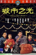 Family Light Affair