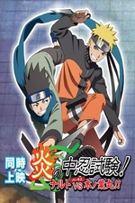 Chunin Exam on Fire! and Naruto vs. Konohamaru!