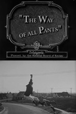 The Way of All Pants