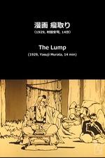 The Stolen Lump