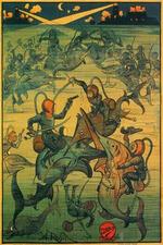 The Extraordinary Adventures of Saturnino Farandola