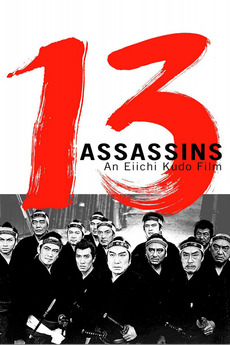 The Thirteen Assassins