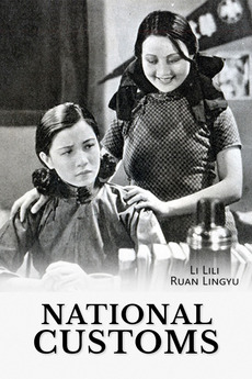 National Customs